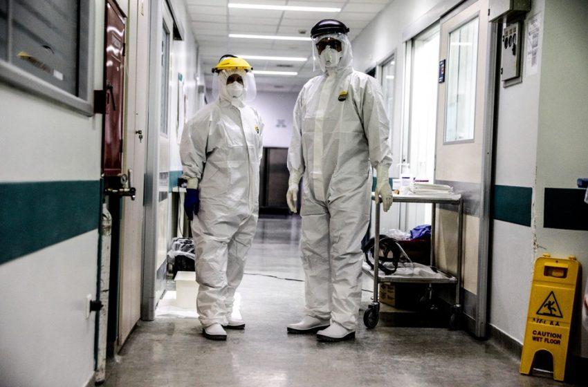 Κοροναϊός : Ασφυξία στα νοσοκομεία με 605 διασωληνωμένους – 1.533 νέα κρούσματα και 59 θάνατοι