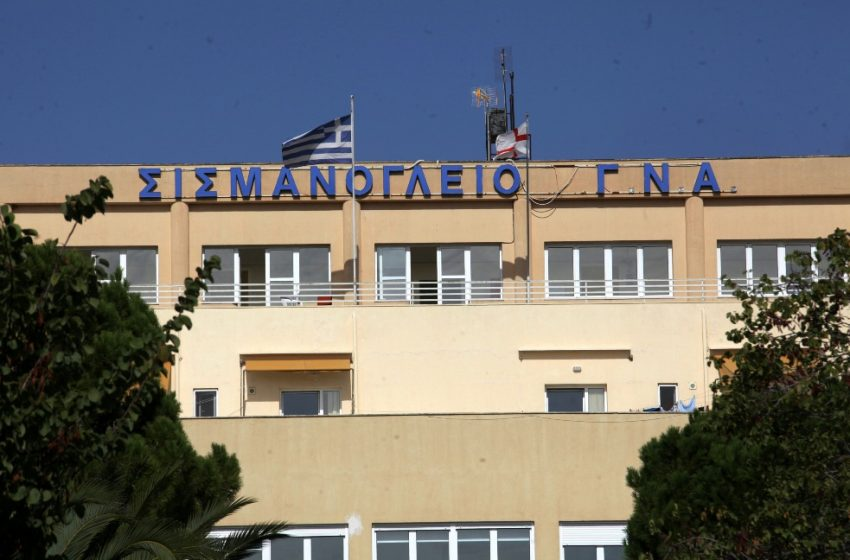 Φέρνουν γιατρούς από Ξάνθη και Αλεξανδρούπολη στο Σισμανόγλειο