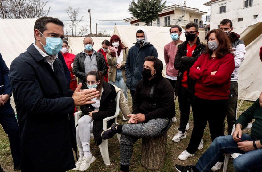 Σεισμός Ελασσόνα: Το βίντεο από την επίσκεψη του Αλέξη Τσίπρα