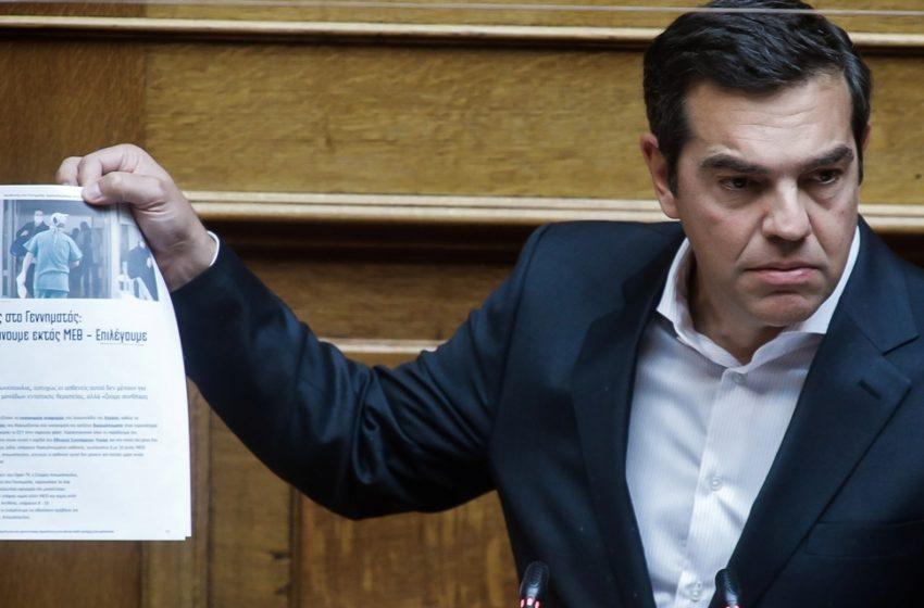 """Τσίπρας: """"Αντί να δουλέψετε, κάνετε γλέντια και βαφτίσια. Η ανεπάρκειά σας θέτει σε κίνδυνο την υγεία των πολιτών"""""""