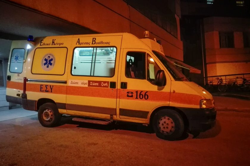 Νοσοκομείο Καρδίτσας: Διακόπηκε η παροχή οξυγόνου σε ασθενείς – Μεταφέρονται στα Τρίκαλα