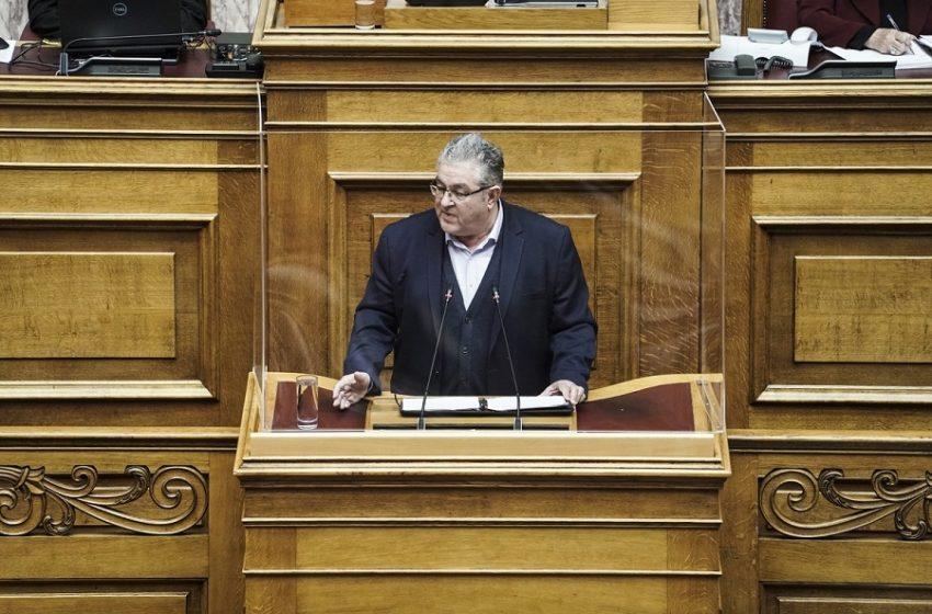 """""""Πυρά"""" Κουτσούμπα σε κυβέρνηση-ΣΥΡΙΖΑ"""