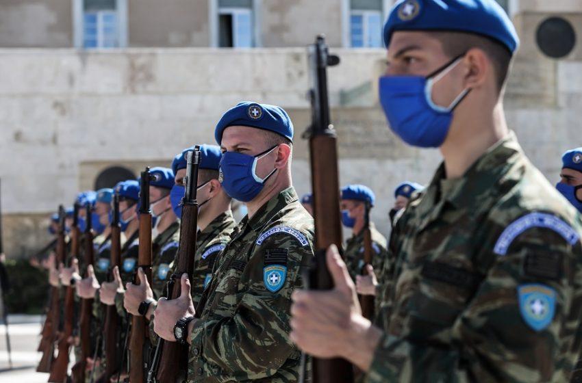 Άρση ποινών για το προσωπικό των Ενόπλων Δυνάμεων και των Σωμάτων Ασφαλείας