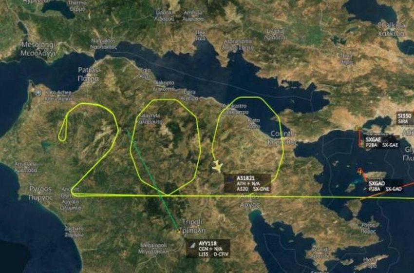 """Η Aegean """"έγραψε"""" τον αριθμό 200 πάνω από την Πελοπόννησο (εικόνα)"""