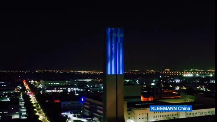 Στα χρώματα της ελληνικής σημαίας ο πύργος της Kleemann στην Κίνα (εικόνες)