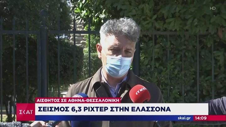 Γεωδυναμικό: Από το ρήγμα του Τυρνάβου ο σεισμός στην Ελασσόνα