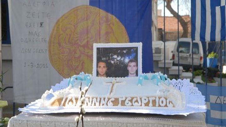 Δέκα χρόνια από τη δολοφονία των δύο Ειδικών Φρουρών της ΔΙΑΣ (vid)