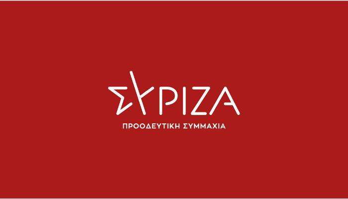 """ΣΥΡΙΖΑ: """"Ατυχής η δήλωση Δρίτσα, δεν μας εκφράζει- Μας χωρίζει άβυσσος με την τρομοκρατία"""""""