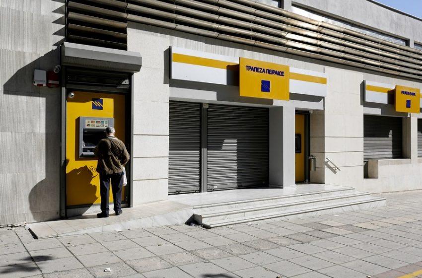 ΚΙΝΑΛ: Υποψίες για τις προθέσεις της κυβέρνησης για την Τράπεζα Πειραιώς