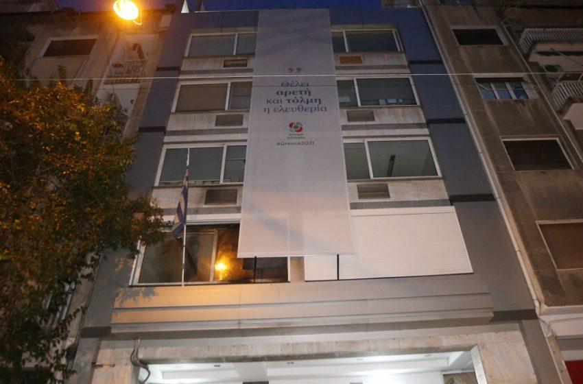 """Προσωρινό """"λουκέτο"""" στη Χαριλάου Τρικούπη λόγω κοροναϊού"""