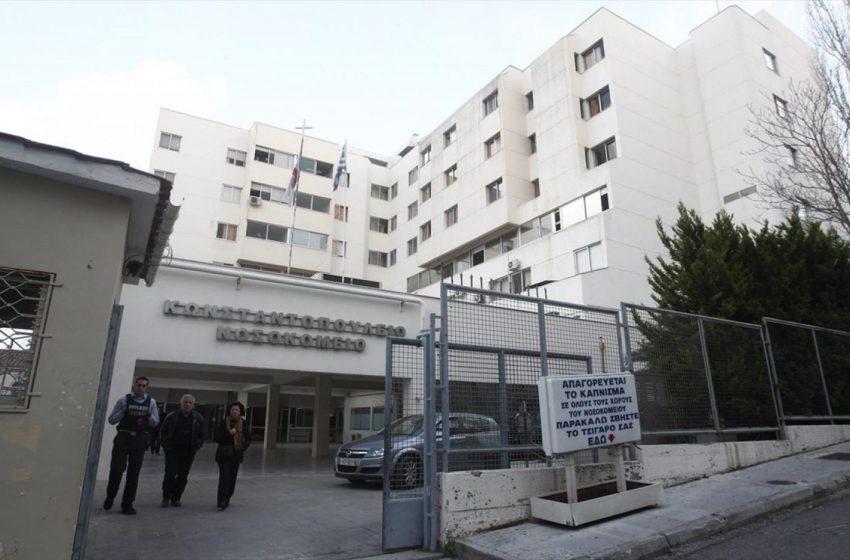 """Ηχηρή παραίτηση από το """"Αγία Όλγα"""" για συνωστισμό Covid και μη Covid ασθενών"""