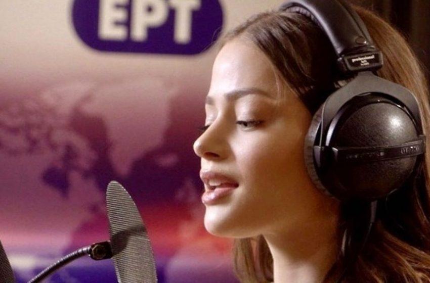 Το τραγούδι της Ελλάδας για την Eurovision