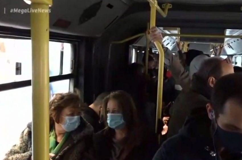 Lockdown :  Μικρή μείωση κίνησης, συνωστισμός στα λεωφορεία
