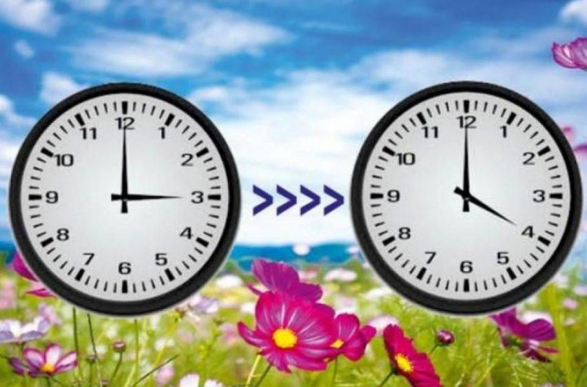 Αλλάζει η ώρα στις 03:00 τα ξημερώματα της Κυριακής