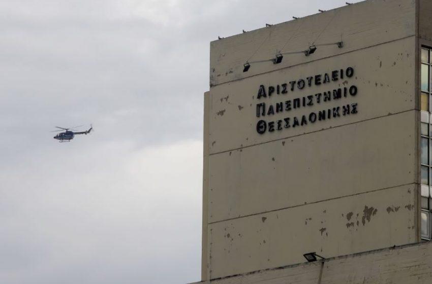 Ελεύθεροι οι 16 συλληφθέντες κατά την επιχείρηση της ΕΛ.ΑΣ. στο ΑΠΘ