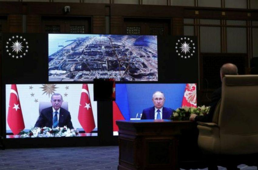Πούτιν-Ερντογάν: Φιέστα με τηλεδιάσκεψη για τα εγκαίνια πυρηνικού αντιδραστήρα