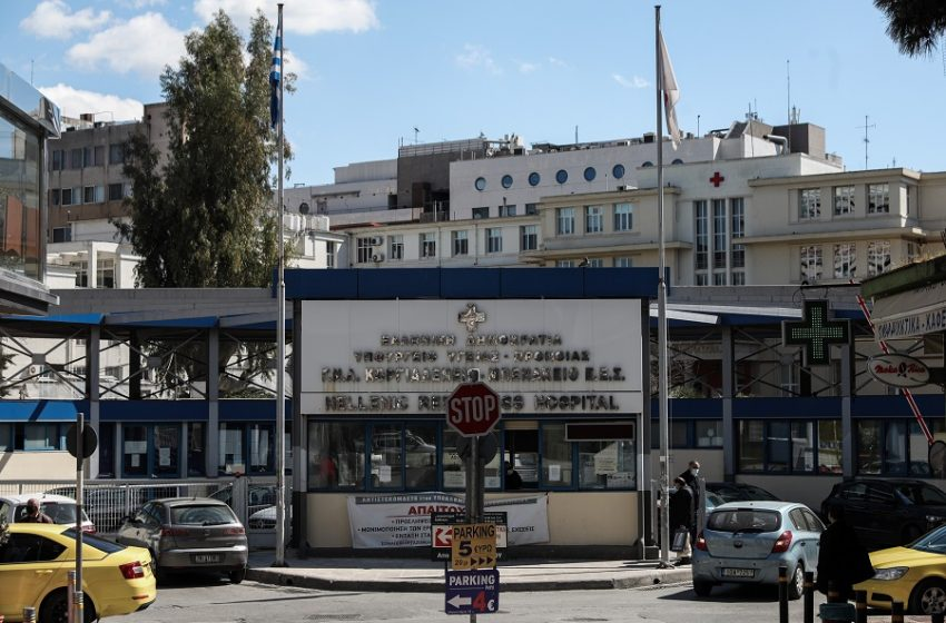Οργή γιατρών στον Ερυθρό: Με ποιο κριτήριο έγινε νοσοκομείο Covid; – Μήπως εξυπηρετούνται συμφέροντα στρατιωτικών;