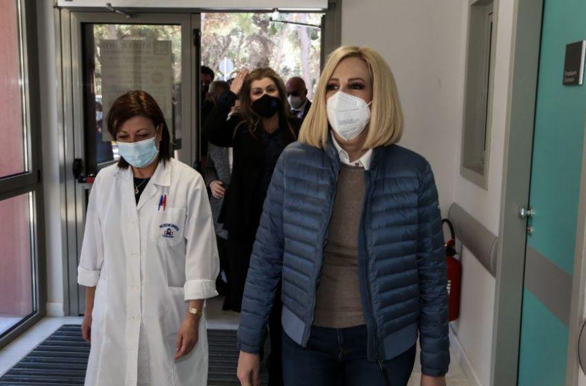 Γεννηματά: Όλα τα ιδιωτικά νοσοκομεία και οι ιδιώτες γιατροί να ενταχθούν άμεσα στη μάχη κατά της πανδημίας