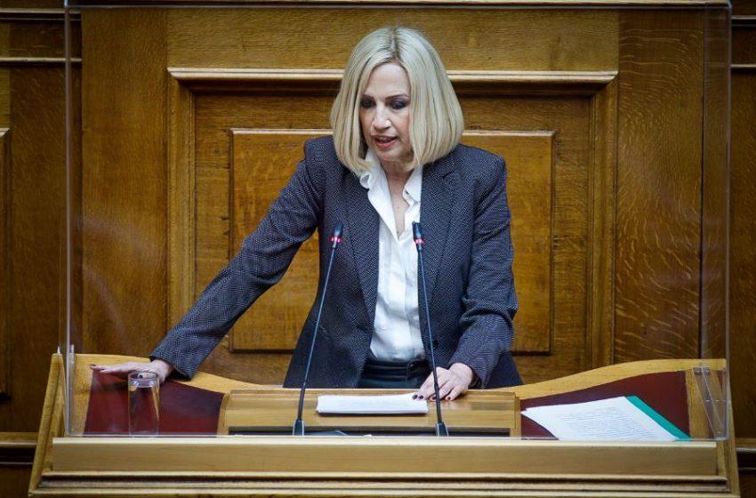Γεννηματά: Όλο και πιο πολύ η ΝΔ ακολουθεί τις καθεστωτικές πολιτικές του ΣΥΡΙΖΑ
