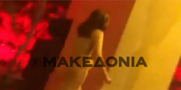 Θεσσαλονίκη: Γυναίκα περπατούσε γυμνή στην Αριστοτέλους- Νεαρή έδειξε το στήθος της περνώντας δίπλα από διμοιρία των ΜΑΤ! (vid)