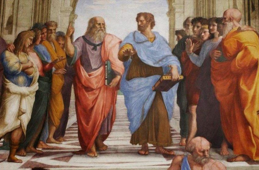 Μακρόν, Κάρολος,Μισούστιν για τα 200 χρόνια στα εγκαίνια της Πινακοθήκης- Η ταπισερί της Σχολής των Αθηνών