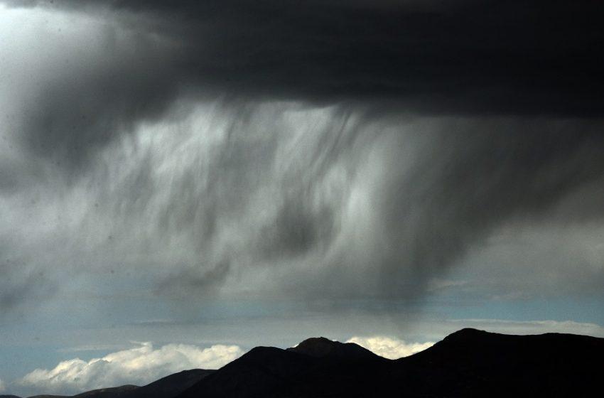 Έκτακτο δελτίο επιδείνωσης του καιρού – Ισχυρές βροχές, καταιγίδες, θυελλώδεις άνεμοι