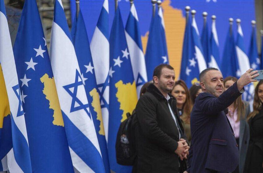 Το Kόσοβο η πρώτη μουσουλμανική χώρα με πρεσβεία στην Ιερουσαλήμ