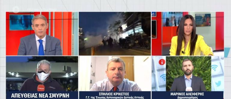 Κρικέτος: Ντροπή τα γεγονότα της Νέας Σμύρνης – Εικόνες αλητείας, όχι Αστυνομίας