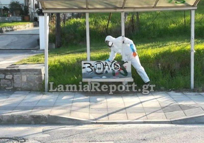 Λαμία: Ο Δήμος έκανε απολύμανση  στην στάση όπου βρέθηκαν η μάνα και γιος που το έσκασαν από το νοσοκομείο με κοροναϊό
