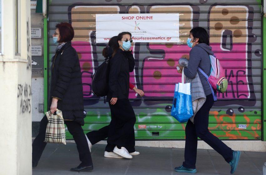 Υπό πίεση το Μαξίμου με την πανδημία εκτός ελέγχου- MRB: Αρνητική αξιολόγηση από το 52%-Επιστρέφουν τα σενάρια περί εκλογικού αιφνιδιασμού