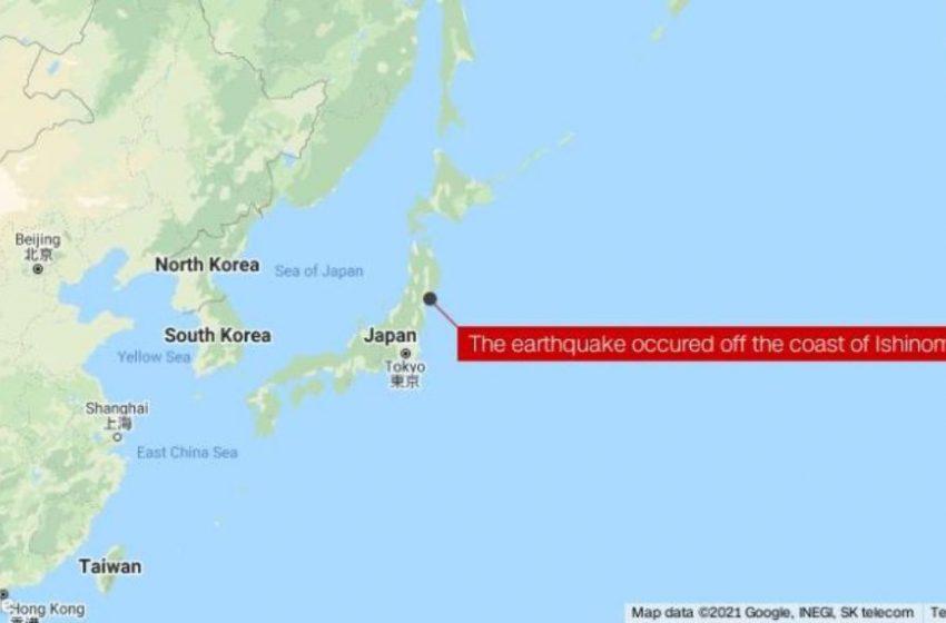 Ιαπωνία: Η στιγμή που χτύπησαν τα 7 ,2 Ρίχτερ
