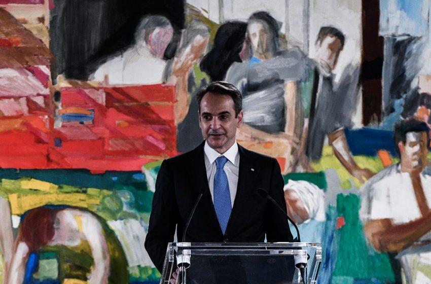 Μητσοτάκης στην Εθνική Πινακοθήκη: Ένα εμβληματικό πολιτιστικό τοπόσημο συναντά ένα ανεπανάληπτο ιστορικό ορόσημο