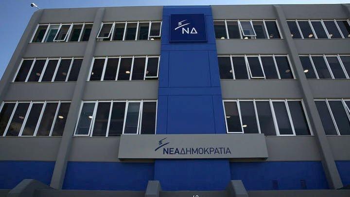 ΝΔ: Ο κ. Τσίπρας ποντάρει στην καταστροφή και τζογάρει με την υγεία των πολιτών