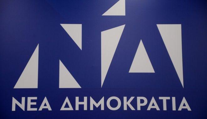 """ΝΔ: """"Ενώ η κοινωνία δινει σκληρή μάχη με την πανδημία, ο ΣΥΡΙΖΑ καλεί τον κόσμο σε πορείες"""""""