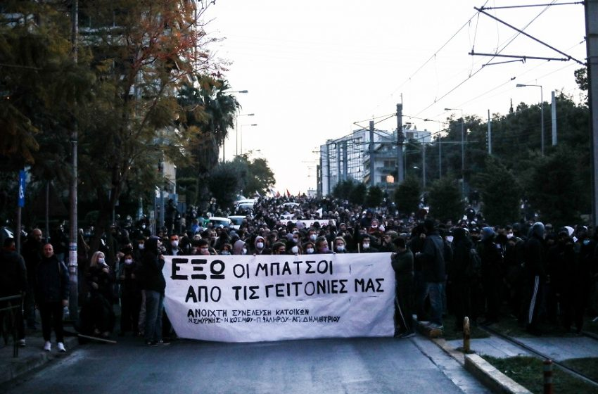 Σε εξέλιξη η μεγαλειώδης πορεία στη Νέα Σμύρνη κατά της αστυνομικής βίας