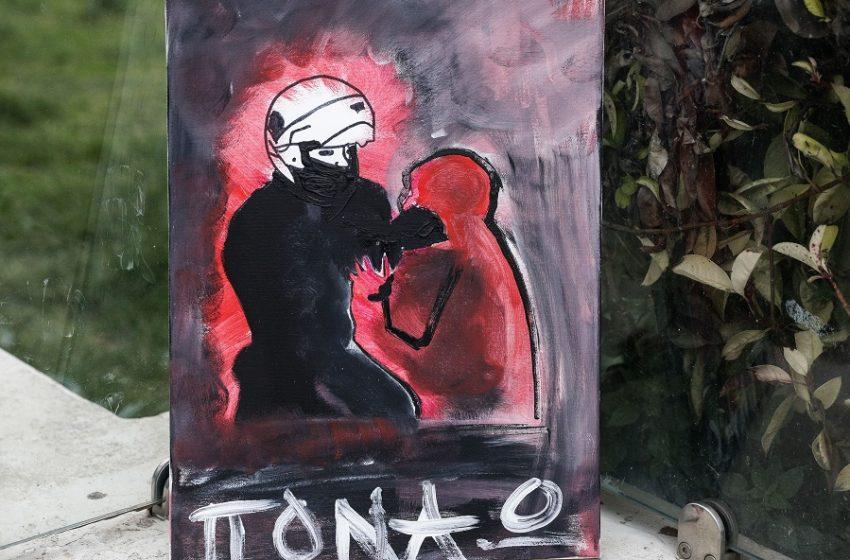 """""""Πονάω! Ως εδώ"""": Συγκεντρώσεις σε πλατείες και γειτονιές το Σάββατο και την Κυριακή σε όλη την Ελλάδα"""