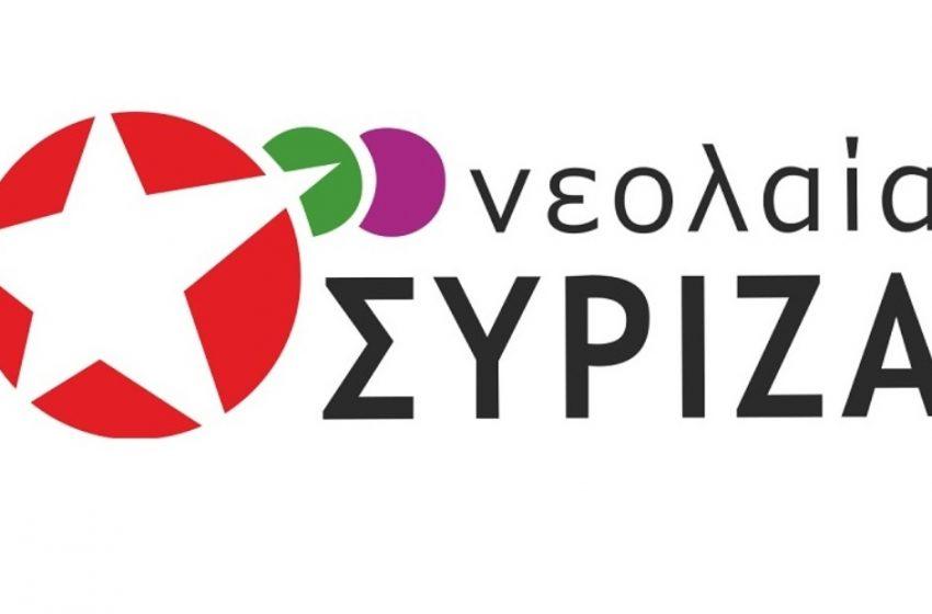 Νεολαία ΣΥΡΙΖΑ: Δεν τσιμπάμε στα χαρτζιλίκια της ντροπής – Εμβολιαζόμαστε για εμάς