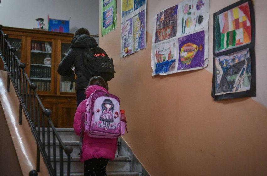 Παρατάθηκαν οι εγγραφές σε νηπιαγωγεία και δημοτικά σχολεία