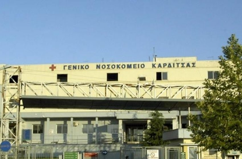 Καρδίτσα: Τι λένε οι γιατροί για την διακοπή του οξυγόνου στο νοσοκομείο