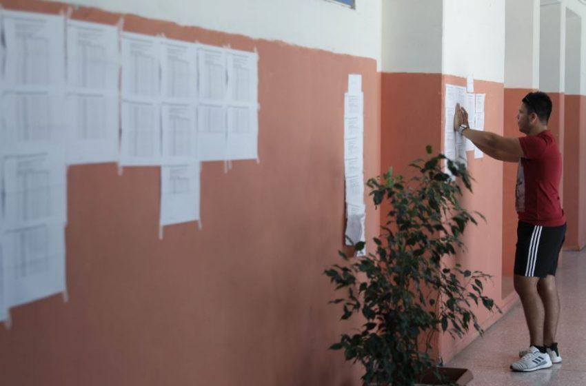 Πανελλήνιες: Παράταση προθεσμίας για την υποβολή αίτησης των αποφοίτων