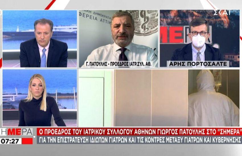 Ο Πατούλης ζητά μόνιμες προσλήψεις στο ΕΣΥ και ο Πορτοσάλτε εκνευρίζεται… (vid)