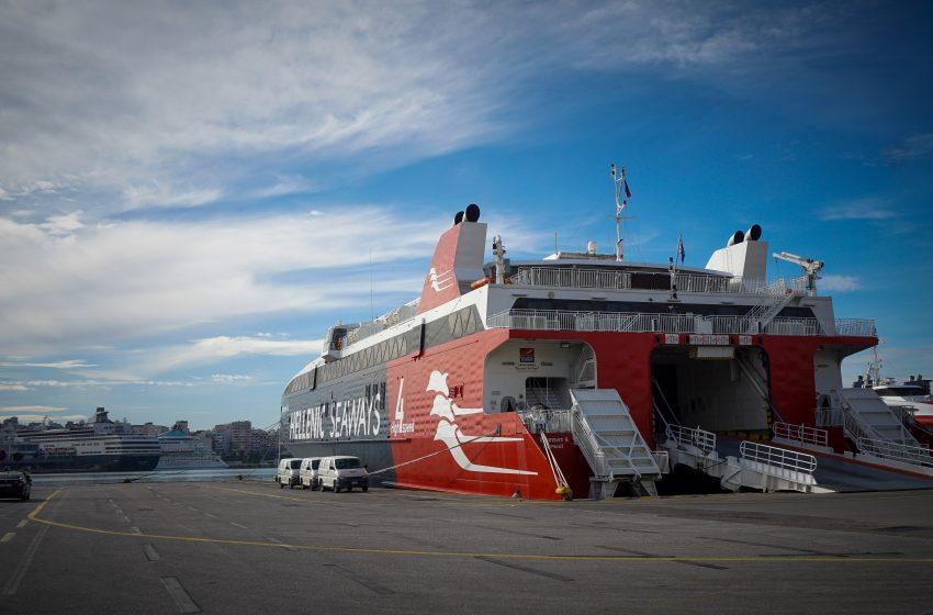 ΠΕΝΕΝ:  Να δοθεί προτεραιότητα στο εμβολιαστικό πρόγραμμα των ναυτικών