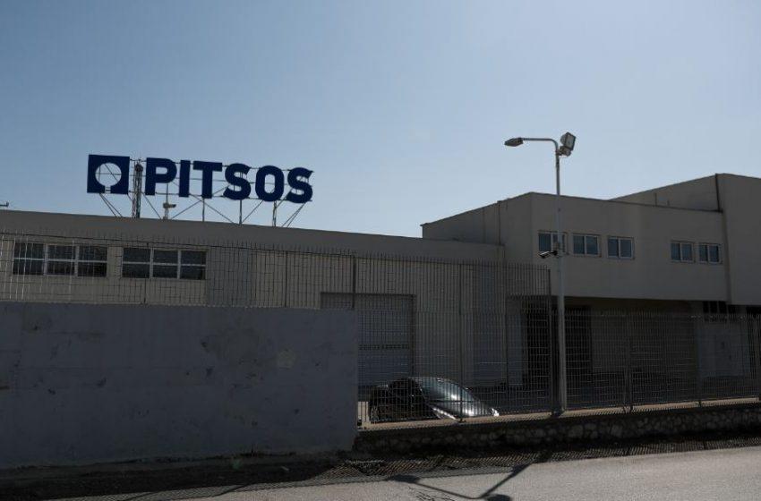 """Έπεσε η """"αυλαία"""" για την PITSOS – Επιστολή εργαζομένων στον Κ. Μητσοτάκη"""