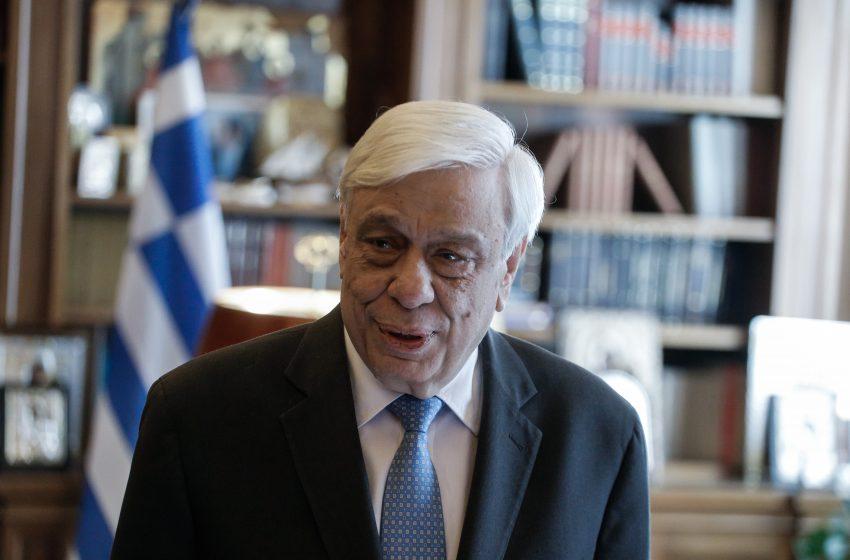 Παυλόπουλος: Το Ευρωπαϊκό Κεκτημένο θωρακίζει και τα Εθνικά μας Θέματα.