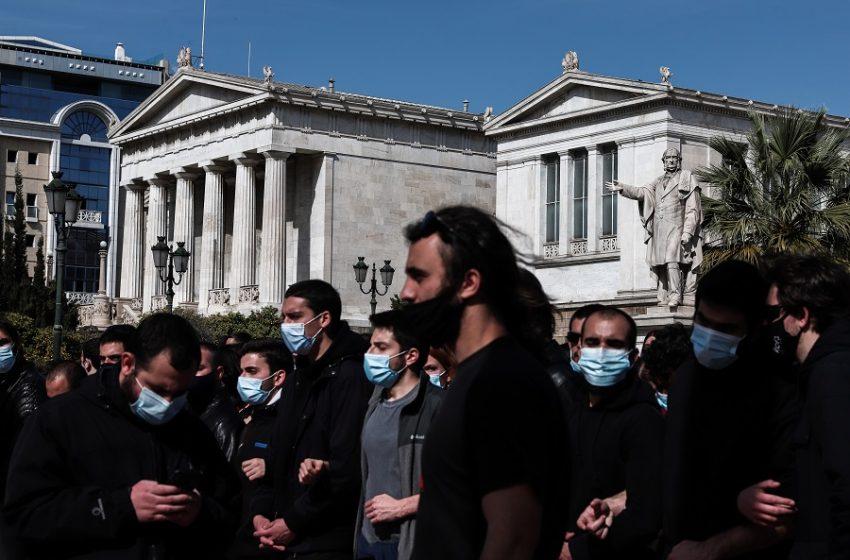 """Φοιτητικό συλλαλητήριο στο κέντρο – Κλείνει ο σταθμός του μετρό """"Πανεπιστήμιο"""""""