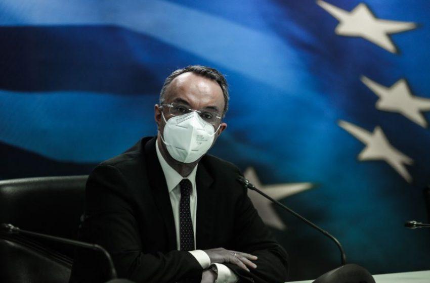 Σταϊκούρας: Στα 2,5 δισ. ευρώ το κόστος του νέου πακέτου στήριξης-Όλα τα μέτρα
