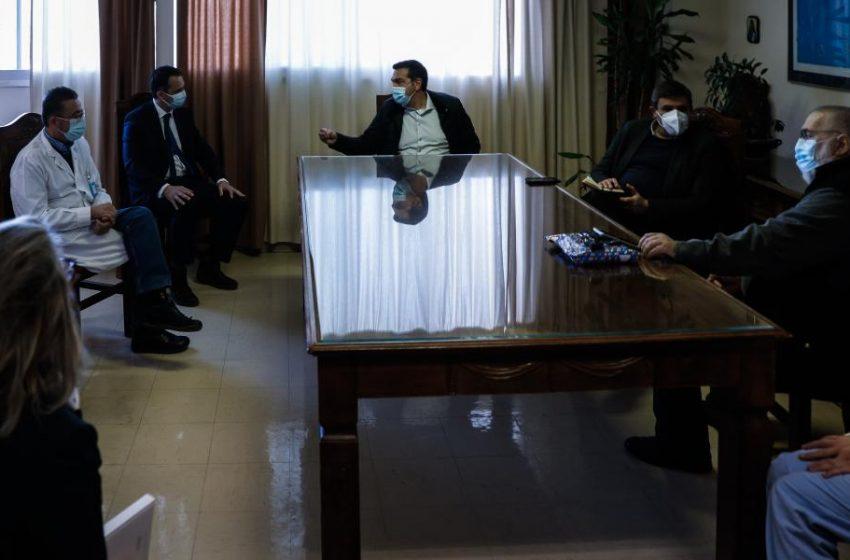 Επίσκεψη Τσίπρα στο Θριάσιο- Συνάντηση με διοίκηση και υγειονομικό προσωπικό