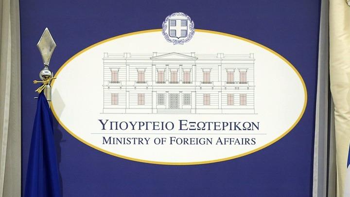 ΥΠΕΞ: Οπισθοδρόμηση η αποχώρηση της Τουρκίας από τη Σύμβαση της Κωνσταντινούπολης
