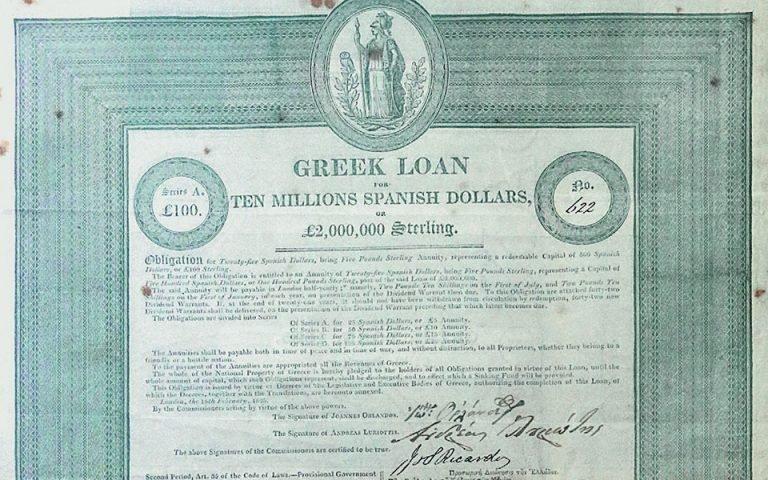 """""""Τα δάνεια της Αγγλίας""""- Το πρώτο σκάνδαλο κακοδιαχείρισης μετά την Επανάσταση"""