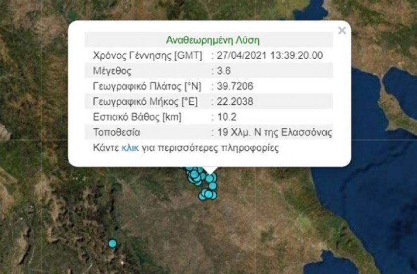 Σεισμός 3.6 R στην Ελασσόνα